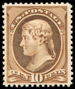 momen: US Stamps #209 Mint OG NH VF/XF+ PF Cert
