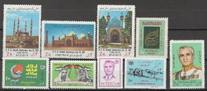 COLLECTION LOT # 5671 IRAN 9 MH STAMPS 1971+ CV+$10
