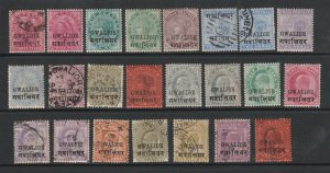 Gwalior a small mainly used lot QV & Edwards