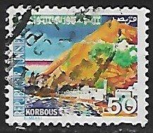 Tunisia # 739 - Korbous - used.....{Gn12}