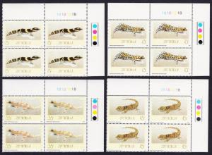 Zimbabwe Geckos 4v Corner Blocks of 4 with Traffic Lights SG#746-749 SC#578-581