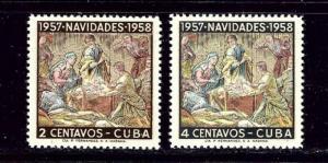 Cuba 588-89 MH 1957 Christmas