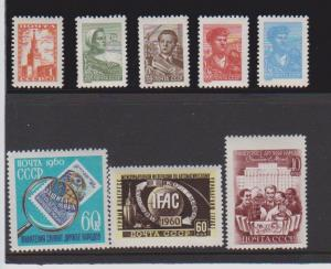 LOT OF DIFFERENT STAMPS OF RUSSIA MNH (8) LOT#482