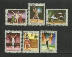 CUBA – 1976 – BALLET FESTIVAL - #2094-2099 – SET OF 6 – USED/CTO