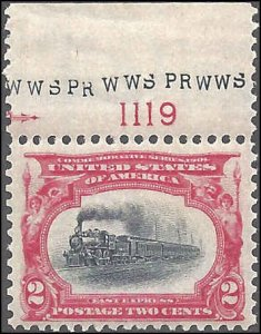 295 Mint,OG,NH... PSE graded 90 XF... SMQ $110.00... Plate# single w/Initials
