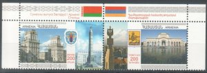 2011 Armenia 747-748Paar+Tab Joint issue of Belarus and Armenia