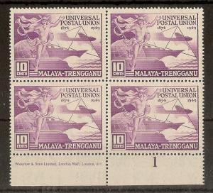 Trengganu 1949 10c UPU Plate 1 Imprint Block MNH