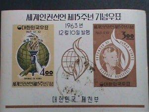 KOREA -1963- SC#415a- 15TH ANNIVERSARY-DECLARATION- HUMAN RIGHTS-CTO-IMPERF:
