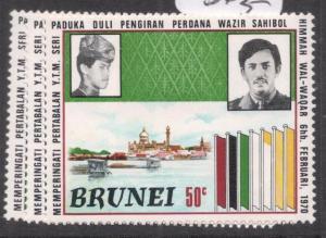 Brunei SC 184-6 MNH (7deq)