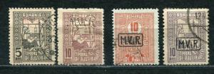 Romania 1916-8 Used Overprint