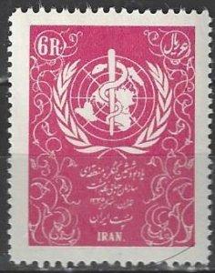 Iran  1051  MNH  UN WHO