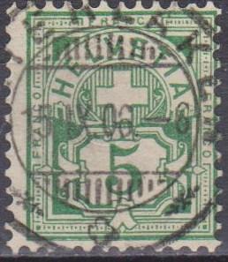Switzerland #72 F-VF Used (ST1290)