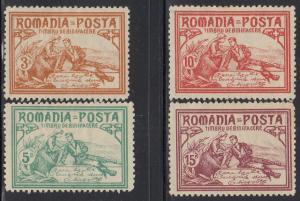 Romania Scott #B9-12 MHR Complete Set