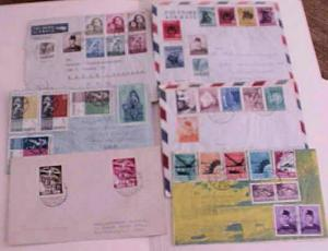 INDONESIA  SET OF 6 DIFF. COVERS MANY FDC