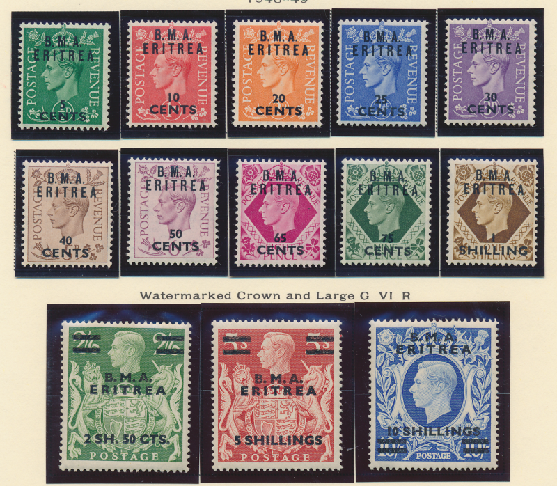 Great Britain, Offices In Africa, Eritrea Stamp Scott #1-12, Mint Lightly Hin...
