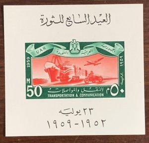 Egypt 1959 Ship, Revolution 7th Anniversary MS, MNH. Scott 472a, CV $12.00