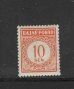 INDONESIA #J73 1958 10s POSTAGE DUE MINT VF LH O.G