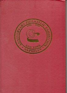 Anphilex Anniversary Exhibition Hardbound Catalog 1996 VF!!