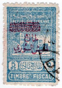 (I.B) Syria Revenue : Duty Stamp 5pi (postal overprint type III)