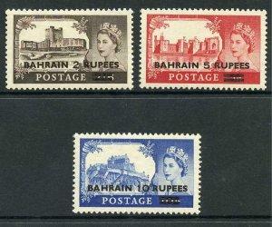 Bahrain SG94/96 Waterlow Castles surcharge type I U/M Set of 3