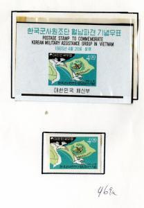 KOREA 469a,469    MNH   SCV $5.25  BIN $3.25