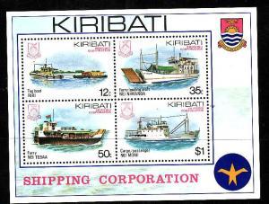 Kiribati-Sc#443a-Unused NH sheet-Local Ships-1984-