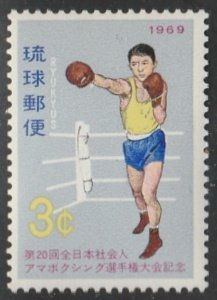 Ryukyu Islands #181 MNH Single Stamp