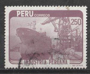 Peru 1984 Various Designs 250s (1/11) USED
