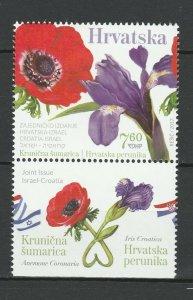 Croatia 2017 Flowers joint Israel MNH Stamp
