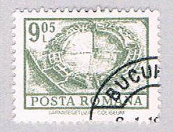 Romania 2364 Used Excavated Coliseum 1972 (BP29221)