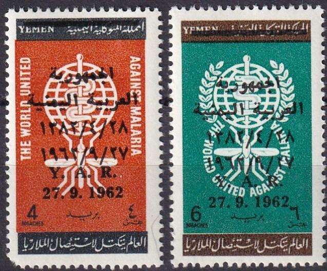 Yemen Mi#330-331  MNH (A18075)