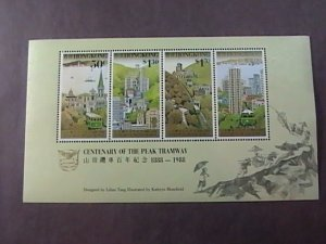HONG KONG # 530a--MINT/NEVER HINGED---SOUVENIR SHEET-----1988