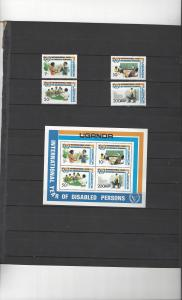 Uganda 323-6a MNH UN Year of the Disabled