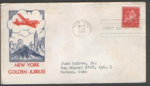 New York 1948  #C38 FDC