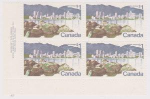 Canada - 1972 $1 Vancouver Plate Block mint #600