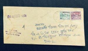 Bangladesh 1972 provisional cover Pakistan বিনা রেজিস্টারী পার্সেল 60p