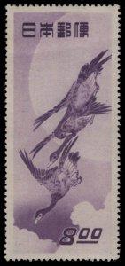 Japan Scott #479 OG MH eGRADED With Certificate Superb - Gem 100