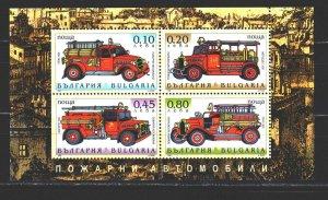 Bulgaria. 2005. bl273. Fire trucks. MNH.