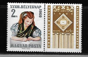 HUNGARY 1337a MNH with ticket WOMAN WRITING LETTER