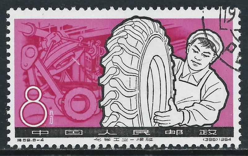 China - PRC, Sc #813, Used