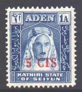 Aden Seiyun Scott 20 - SG20, 1951 Sultan 5c on 1a MNH**