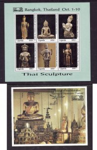 Uganda-Sc#1141-42- id2-unused NH sheets-Bangkok emblem-Thai Sculpture-1993-