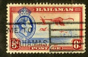 BAHAMAS 96 USED SCV $4.25 BIN $1.75 BIRDS