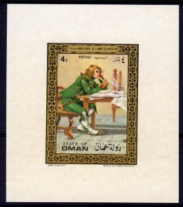 Oman 1971 150th Death Anniversary of Napoleon Souvenir Sheet #3 Imperforated MNH