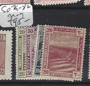 EGYPT   (P1908B)  SG  79-82   MOG
