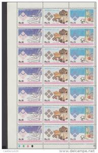 O) 1992 PAKISTAN, MEDICINE, CULTURE, SPORTS, BLOCK MNH X 7 S