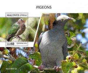 MALDIVES - 2019 - Pigeons - Perf Souv Sheet - MNH