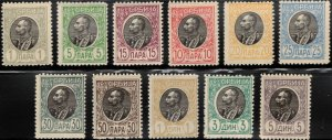 Serbia #87-97, Set of 11, MNH (except for #95, MNG)