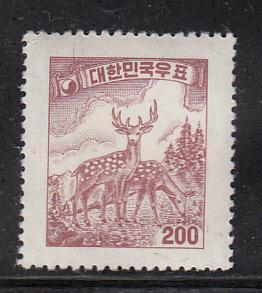 Korea #279 MNH