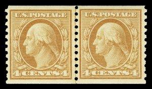 Scott 495 1917 4c Washington Coil Issue Mint Joint Line Pair VF OG LH Cat $75